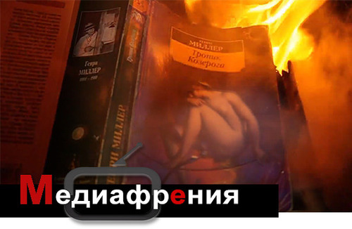 """""""Медиафрения. Власть приступила к созданию нового народа"""" - Игорь Яковенко"""