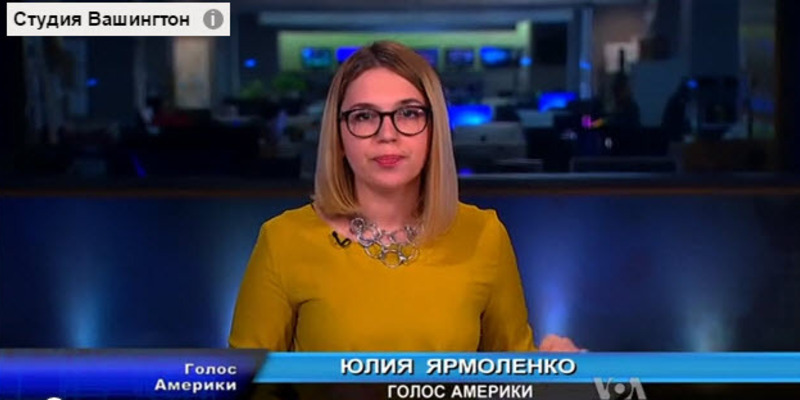 голос америки о ситуации на украине порно фейки