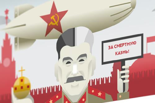 Любит народ - Скрепы, герои и тайны российского большинства
