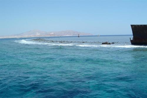 Египет передал Саудовской Аравии спорные острова в Красном море