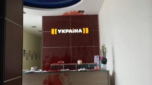 """Активисты залили кровью приемную канала """"Украина"""""""