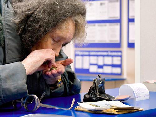 Украинских пенсионеров хотят лишить всех льгот