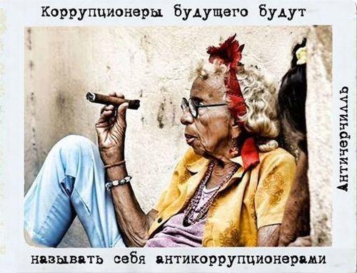 """По шкале Шустера"" - Циля Зингельшухер"