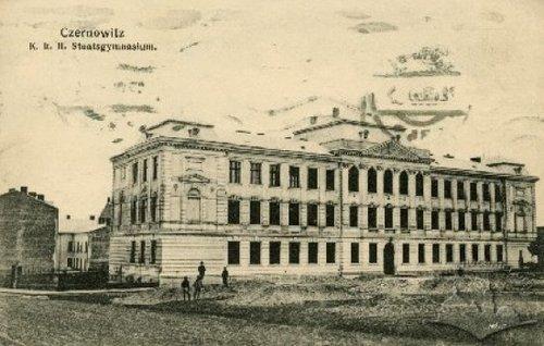 В Черновицкой гимназии нашли письмо в будущее