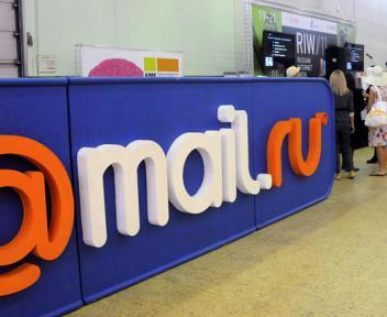 Mail.ru проверит данные о хищении паролей миллионов пользователей