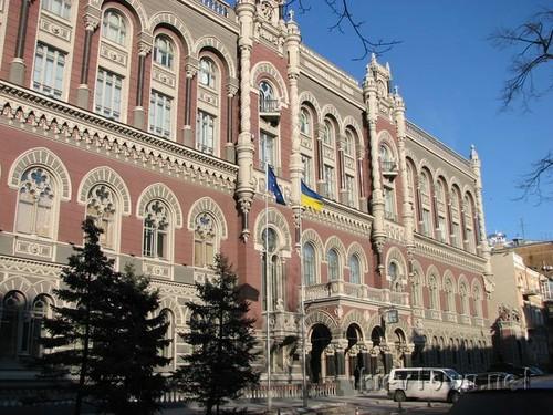 В Украине появилась новая платежная система