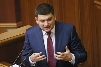 Гройсман призывает Раду принять закон, который позволит снизить цену на лекарства в Украине