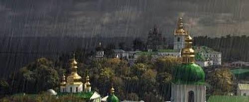 Погода в Украине, 29 мая