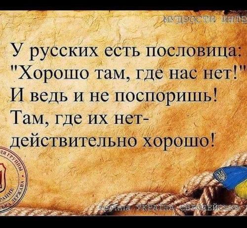 """""""Парадокс цинизма"""" - Павел Казарин"""