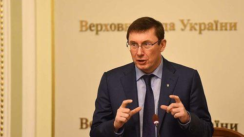 Луценко назвал своих заместителей