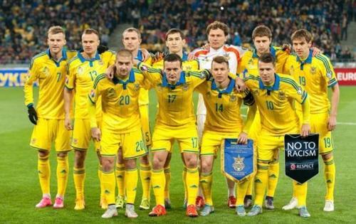 Кто не попал в заявку сборной Украины на Евро-2016