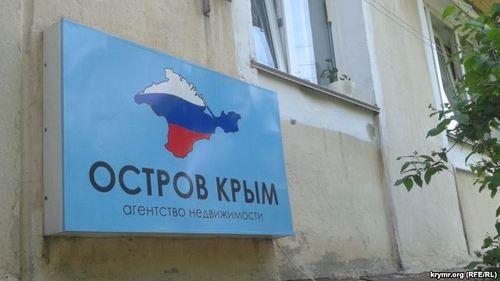 Павел Казарин: «Остров Крым» наизнанку