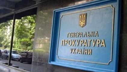В ГПУ ожидается увольнение сотен должностей, - Теличенко