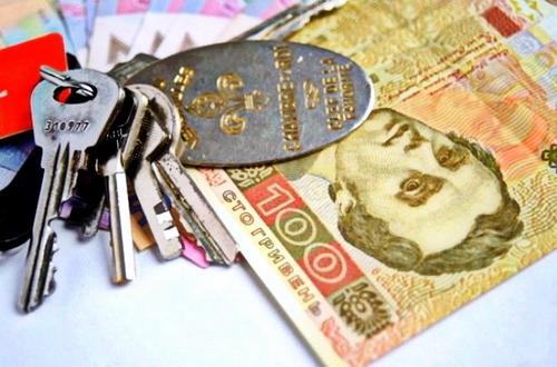 Украинцы заплатят новый налог на недвижимость