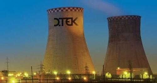 Из-за чего электроэнергия в Украине будет и дальше дорожать