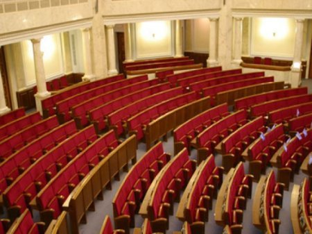 Вместо работы в Раде депутаты летят на матч украинской сборной во Франции