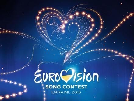 Євробачення-2017 запропонували провести у Каневі