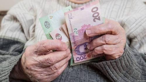 У 300 тисяч пенсіонерів збільшилися пенсії