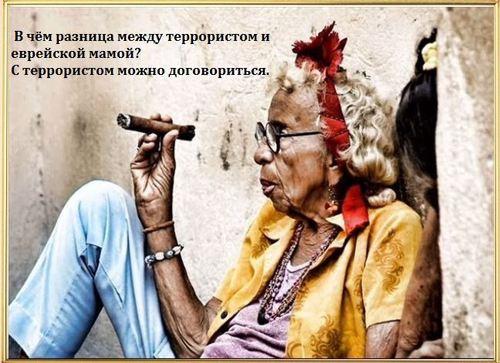 """""""Разделять успехи и поражения"""" - Циля Зингельшухер"""