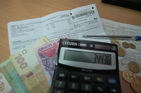 Скачок на тарифы в Украине: власти назвали верхнюю планку