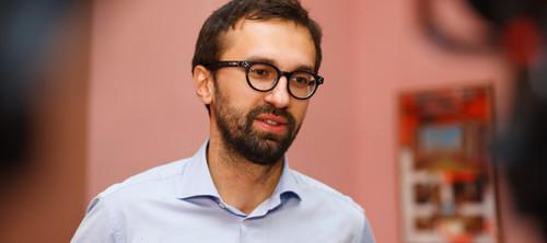 Рада разошлась до сентября, на следующей неделе заседания будут формальными, - Лещенко