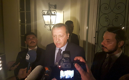 Эрдоган назвал организаторов переворота