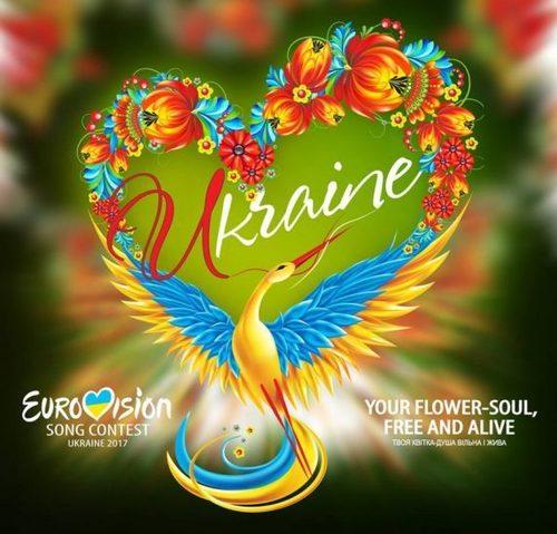 «Квітка-душа» — ще один варіант для дизайну «Євробачення-2017»
