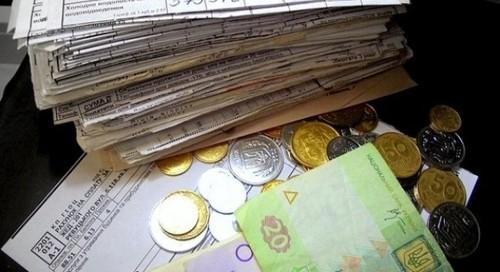 Сколько должны платить украинцы за коммунальные услуги