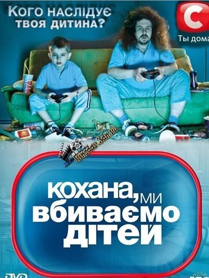"""Телеканалу """"СТБ"""" сделали предупреждение за трансляцию негативного для подростков контента"""