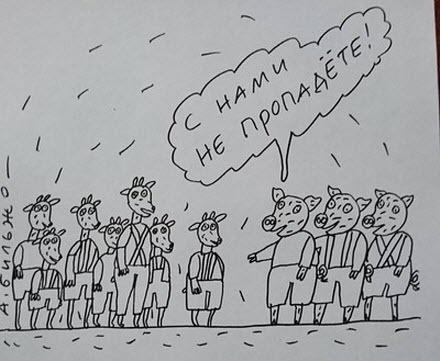 216 рублей за доллар: Центробанк идёт ва-банк