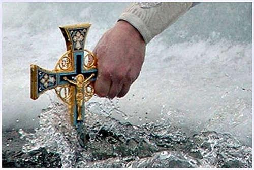 Феномен святой воды