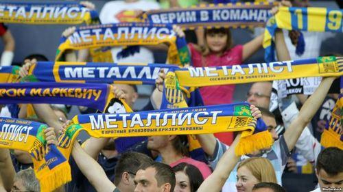 У Харкові презентували новий футбольний клуб «Металіст-1925»
