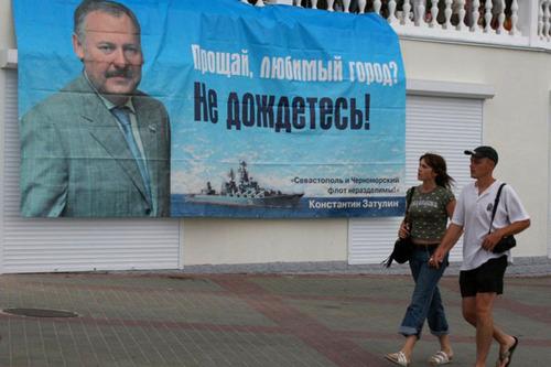 Киев помог Глазьеву и Затулину выиграть в лотерею бешеные деньги
