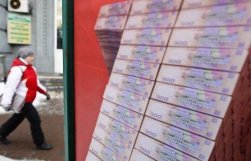 Латание дыр: как правительство наполняет бюджет