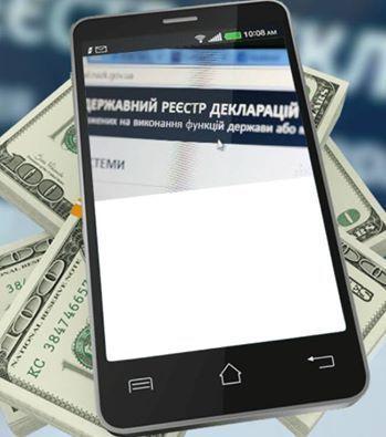 «В Украине заработала система электронного декларирования!» - Павел Нусс
