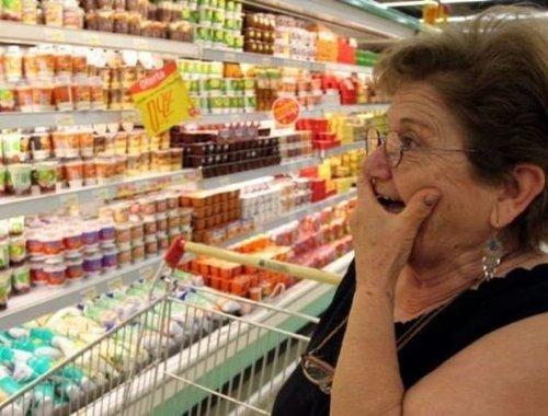 Як восени зміняться ціни на продукти