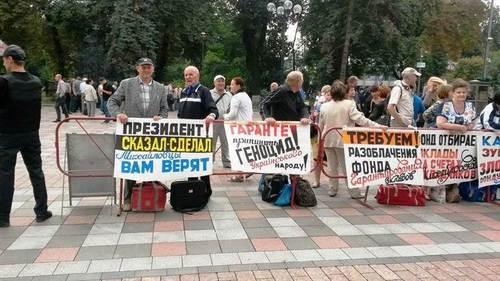 Митингующие с плакатами  ждут под Радой Порошенко