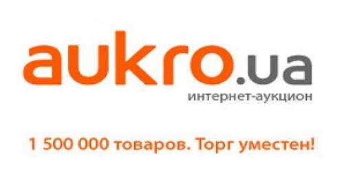 Интернет-аукцион Aukro прекращает свою работу