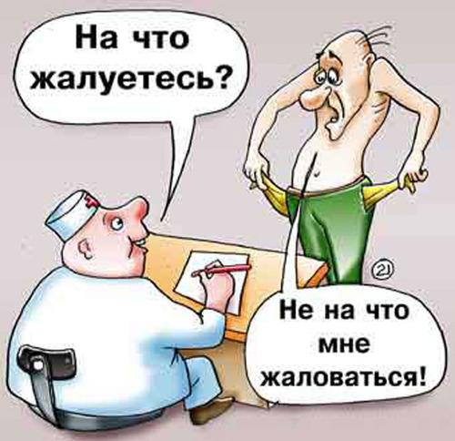 """Cколько взяток берут врачи или """"бесплатная"""" медицина для украинцев"""