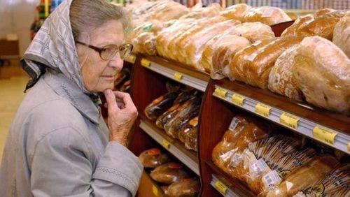 С 1 октября подорожают овощи, хлеб и молоко