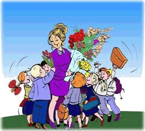 Стало известно, что дарят украинским педагогам на День учителя