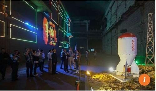 Китай показал свой секретный ядерный завод