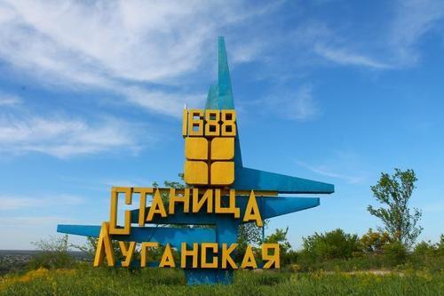 Генерал рассказал, уйдет ли украинская армия из Станицы Луганской