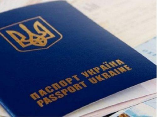 Скільки коштує закордонний паспорт