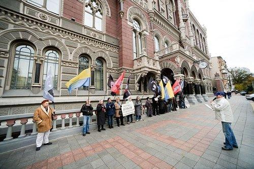 """Под стенами НБУ митингуют вкладчики """"лопнувших"""" банков"""