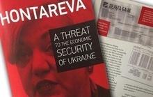 """Тарута """"прославив"""" Гонтареву перед МВФ і Світовим банком"""
