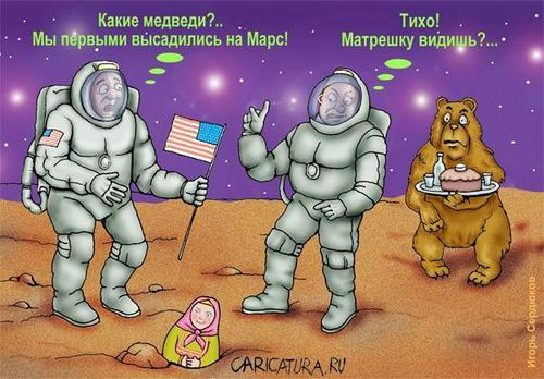Чем русские отличаются от американцев? Версии россиян (опрос)