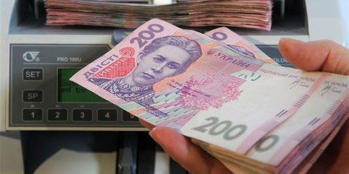 С 1 января минимальная зарплата в Украине составит 3200 грн