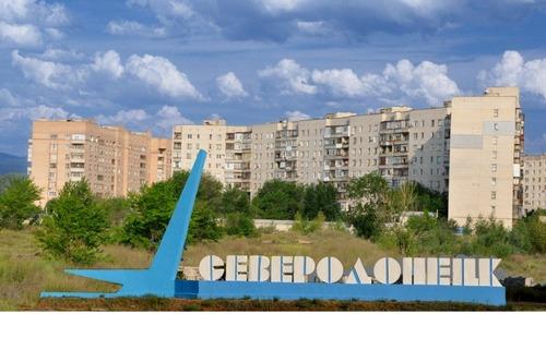 Украинский город получит новое имя