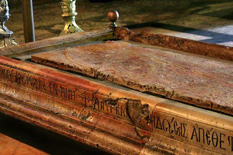 Ученые открыли гроб Христа и удивились увиденному